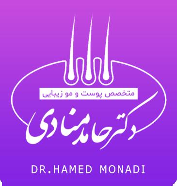 دکتر حامد منادی